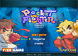 Мини боец Pocket Fighter